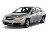 Cobalt (2004-2011)