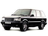 Land Rover Range Rover Vogue (1994-2002)
