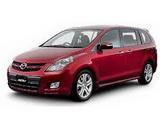 Mazda MPV (2006-2016)
