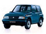 Vitara (1988-1997)