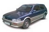 Toyota Corolla (1987-1992)