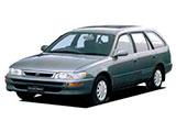 Corolla (1992-1995)