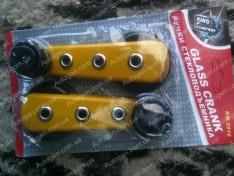 Ручки стеклоподъемника ВАЗ 2108, ВАЗ 2109, ВАЗ 21099 желтые