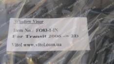 Ветровики Ford Transit (2006-2013) (вставные) (Hic)