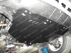Защита двигателя Ford Kuga 1 (без балки)  (2008-2013)