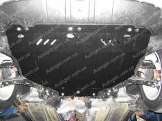 Защита двигателя Ford Kuga 1 (с балкой)  (2008-2013)