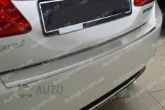 Накладка на бампер Nissan X-Trail (T32) (2014->) NataNiko с загибом