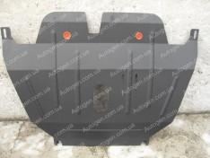 "Защита двигателя Geely Emgrand X7  (2011->)     ""Titanium"""