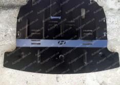 "Защита двигателя Hyundai Santa Fe 3  (2012-2018)  ""Titanium"""