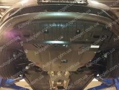 """Защита двигателя Kia Cerato 3 (2012-2019) """"Titanium"""""""