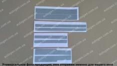 Наклейки на пороги Daewoo Lanos HB (5 дверей) (1997->) серый карбон NataNiko