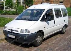 Защита двигателя Peugeot Expert  (1995-2007)   Titan
