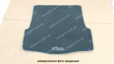 Коврик в багажник Mitsubishi Outlander (2003-2006) (текстильный Серый) Vorsan