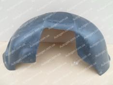 Подкрылки Защита Локера Geely Emgrand EC7