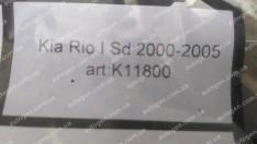 Ветровики Kia Rio 1 SD (2000-2005) CT