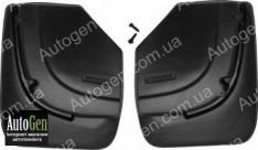 Брызговики модельные Volkswagen Touran 1 (2003-2010) (задние 2шт.) (Lada-Locker)