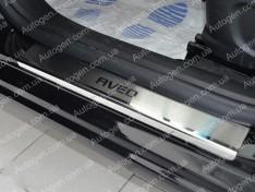 Накладки на пороги Chevrolet Aveo T300 (2011->) NataNiko