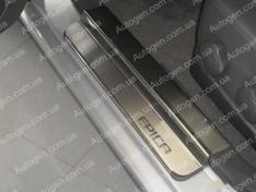 Накладки на пороги Chevrolet Epica (2006-2013) NataNiko