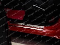 Накладки на пороги Fiat Abarth 500 (2007->) NataNiko