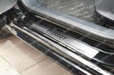 Накладки на пороги Peugeot 208 (2012->) NataNiko