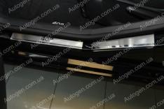 Накладки на пороги Peugeot 408 (2010-2015) NataNiko