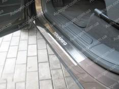 Накладки на пороги Volkswagen Touareg 2 (2010->) NataNiko