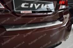 Накладка на бампер Chevrolet Cruze 2 универсал (2012-2015) NataNiko с загибом