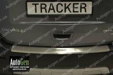 Накладка на бампер Chevrolet Tracker 3 (2013->) NataNiko с загибом