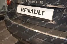 Накладка на бампер Renault Fluence (2009->) NataNiko с загибом