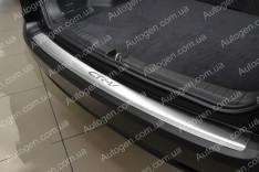 Накладка на бампер Honda CR-V 4 (2012-2017) NataNiko с загибом