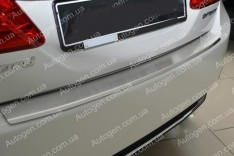 Накладка на бампер Nissan Qashqai +2 (7 мест) (2008-2014) NataNiko с загибом