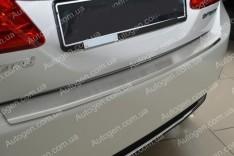 Накладка на бампер Skoda Octavia A5 Combi (универсал) (2010-2013) NataNiko с загибом