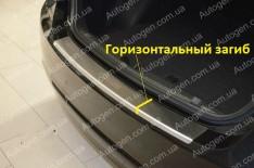 Накладка на бампер Volkswagen T5 (2003-2015) NataNiko с загибом