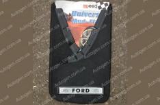 Брызговики универсальные Ford ( 2шт.) (с надписью)