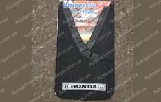 Брызговики универсальные Honda ( 2шт.) (с надписью)