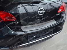 Накладка на бампер Opel Astra J HB (2009-2015) NataNiko ровная
