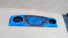 Полка акустическая ВАЗ 2101, ВАЗ 2103, ВАЗ 2105, ВАЗ 2106, ВАЗ 2107 с карманом синяя