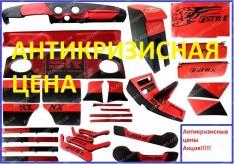 Авто Тюнинг салона ВАЗ 2101, 2102, 2103, 2104, 2105, 2106, 2107 ЛЮКС Красный