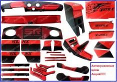 Тюнинг салона ВАЗ 2101, 2102, 2103, 2104, 2105, 2106, 2107 Антикризисная цена (красный цвет)