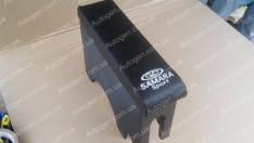 Подлокотник бар ВАЗ 2108, ВАЗ 2109, ВАЗ 21099 черный с вышивкой