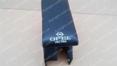 Подлокотник бар Opel Vectra B (1995-2002) черный
