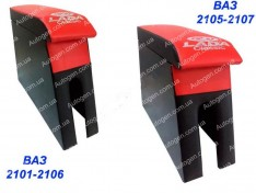 тюнинг ваз 2101-2107 красный цвет