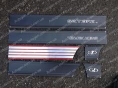 Молдинги кузова резиновые ВАЗ 2109, ВАЗ 21099 широкие