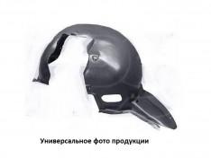 Подкрылки Kia Ceed 1 (3 двери) (2006-2012) (передний 1шт) PL