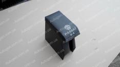 Подлокотник бар Volkswagen Passat B4 (1993-1997) черный