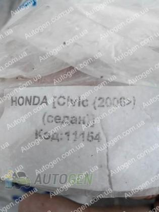 Коврики в салон Honda Civic (2006-2011) (седан)