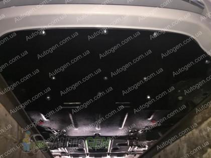 """Titanium Защита двигателя Nissan Leaf  (2010-2018) """"Titanium"""""""