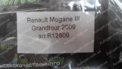 CT-VL Tuning Ветровики Renault Megane 3 Grandtour (универсал) (2008-2015) CT