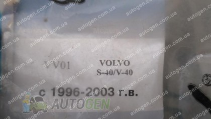 Vip 52 Мухобойка VOLVO S40 / V40 (1996-2003) VIP