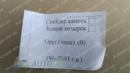 Fly Козырек заднего стекла (бленда) Opel Omega B (1994-2003) вставной (Fly)
